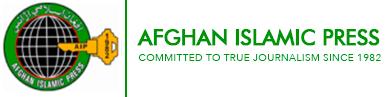Afghan Islamic Press (AIP)