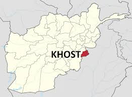 Border policeman of former government killed in Khost